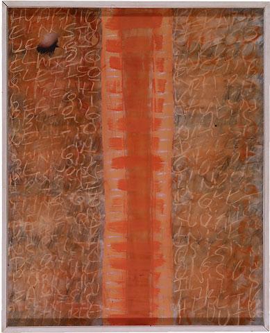 sk1996-008